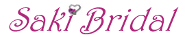茨城県 土浦市 つくば市 結婚相談所 再婚 お見合い 親の会 代理婚活 サキ・ブライダル土浦